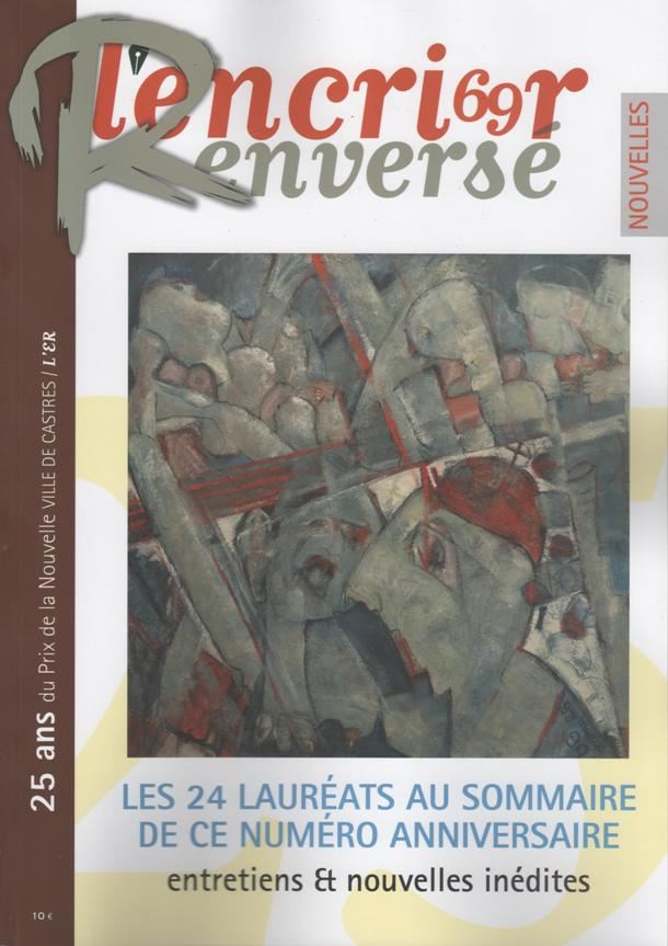 L'encrier Renversé 25 ans